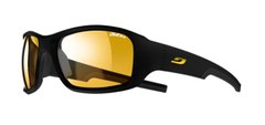 Очки Julbo Stunt grey/yellow Zebra light