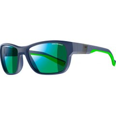 Очки Julbo Coast blue/green SP